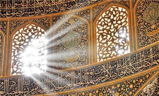 IMG14503271 - دین چگونه رنج آدمی را از بین میبرد؟